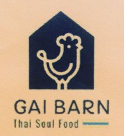 Gai Barn Thai