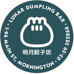 Lunar Dumpling Bar