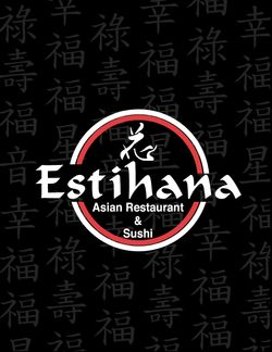 Estihana-Brooklyn