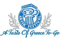 Spartanburg Greek Festival