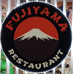 Fujiyama Japanese Restaurant