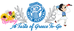 Spartanburg Greek Festival