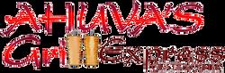 Ahuva's Grill Express