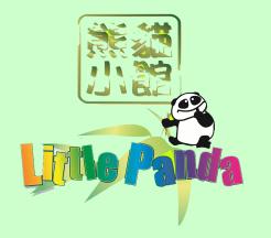 Little Panda Chinese Restaurant